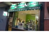 Centro de Estética El Edén (Alcobendas)