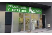Centro de Estética El Edén (Las Tablas)